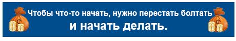 banner_delat_blue