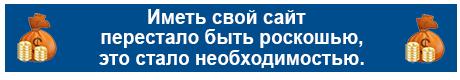 banner_svoi_site_blue