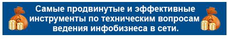 banner_infoinstrumBlue