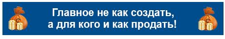 glavnoe_kak
