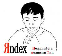 tic-yandex200