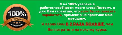 миллион_30дней_480_2