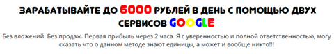 6000_google_480